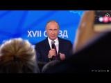Владимир Путин про Россию-бабушку