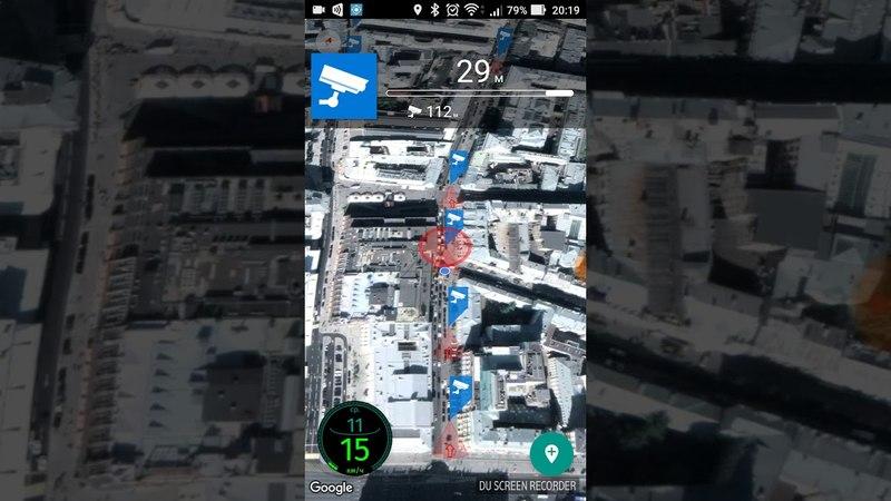 Speedtrap Alert Android Стрит фальконы в Москве