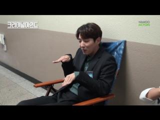 Lee Goon Ji ер 24 рус саб.....