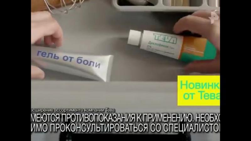Анонсы и реклама РЕН ТВ 07 11 2017