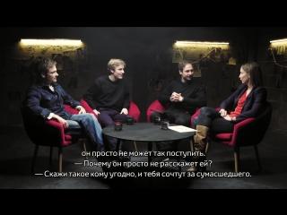 Тьма: Афтер-шоу | Путешествия во времени
