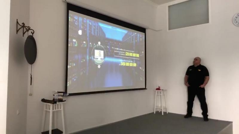 Презентация интеллект-клуба