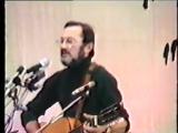Борис Вахнюк Клуб авторской песни