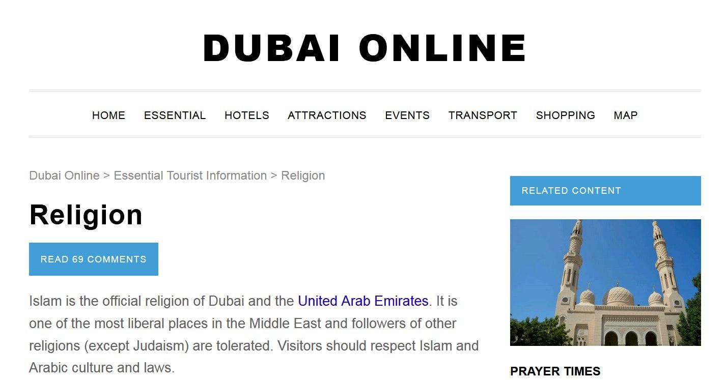 Толерантный Дубай