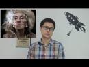 Q100 Episode Q11 Почему люди так боятся ГМО