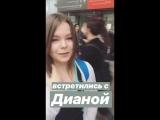 Арина Данилова и ее админ встретились