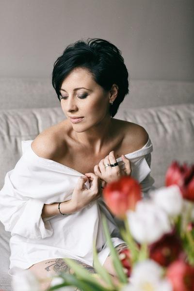 Christina Nekrasova