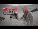 Вертикалка Benelli 828U
