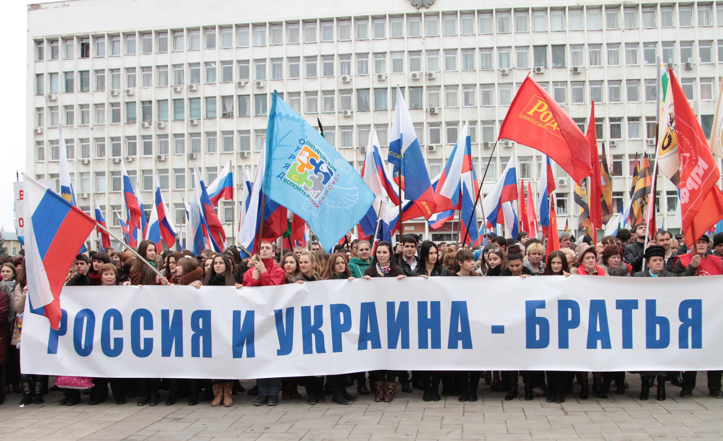 Разведка США: Украина скоро может вернуться под крыло России