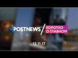 13.11 | Пострадавшим от взрыва дома в Ижевске выделят новые квартиры