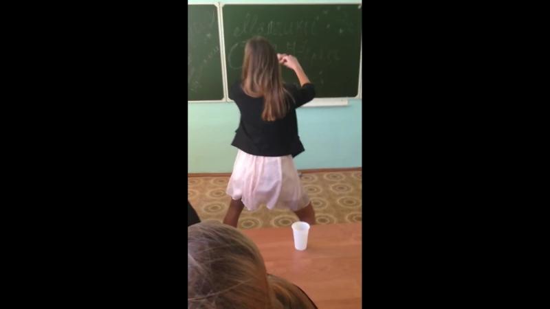 Школьница танцует тверк(ШКОЛОПАБ)(ШКП)