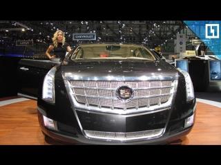 Открытие нового дилерского центра Cadillac Chevrolet АВИЛОН