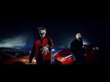 DANU ft. ST - Нарули