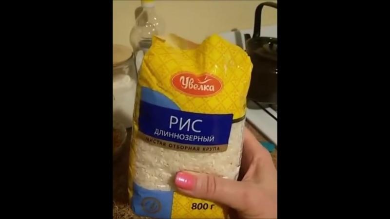 Пластиковый рис. ОСТОРОЖНО китайский поддельный рис