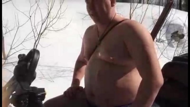 Уралец поехал на охоту голышом, потому что жена спрятала его одежду
