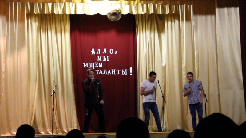 Тает лед в исполнении 24 группы ГАПОУ ОАК с.Кичкасс