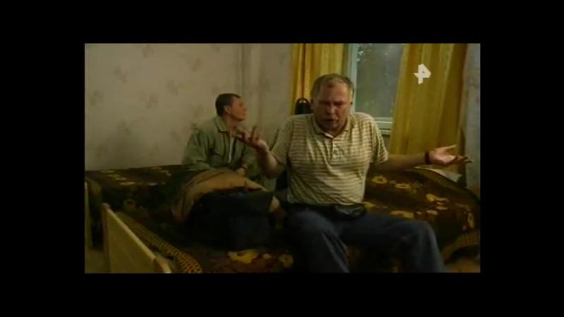 ДАЛЬНОБОЙЩИКИ ФОРС-МАЖОР 18-я серия на канале РЕН ТВ