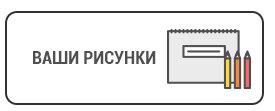 vk.com/album-29007596_155028666