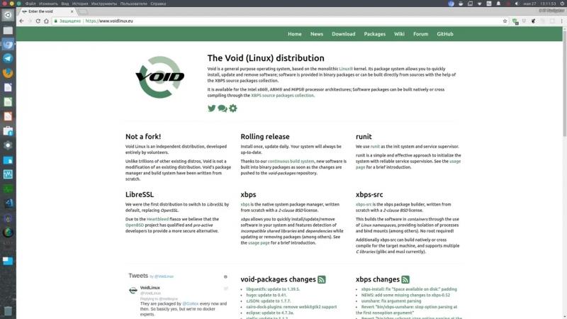Void Linux - дистрибутив для фанатов и самых опытных пользователей