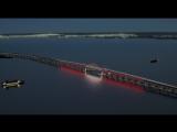 Крымский мост - до финиша осталось 5 км. Исторические кадры стройки