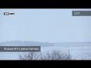 Ночью к линии соприкосновения стягивается тяжелая техника - военнослужащий ВС ДНР