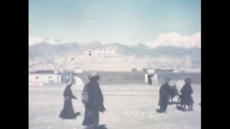 "Visiting the Dalai Lama at Lhasa ""Inside Tibet"" 1943 Office of Strategic Service"