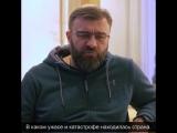 Михаил Пореченков о России