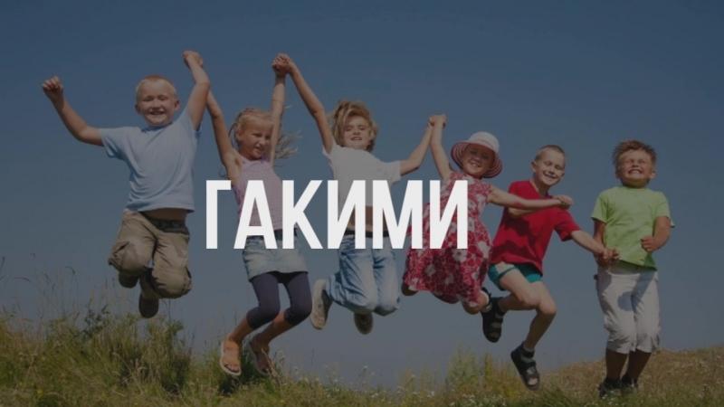 Горячее предложение по летним проектам для детей от 6 лет