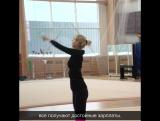 Интервью знаменитой спортсменки, президента Всероссийской федерации художественной гимнастики — Ирины Винер-Усмановой.
