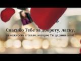 Ksenia_Yamieva_1080p