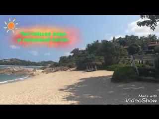 Прогулка к морю на наш самый любимый пляж на острове Самуи!
