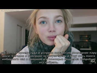 VLOG 13 -- Road to the Victoria's Secret Fashion Show ( PART 1 ) (RUS SUB)