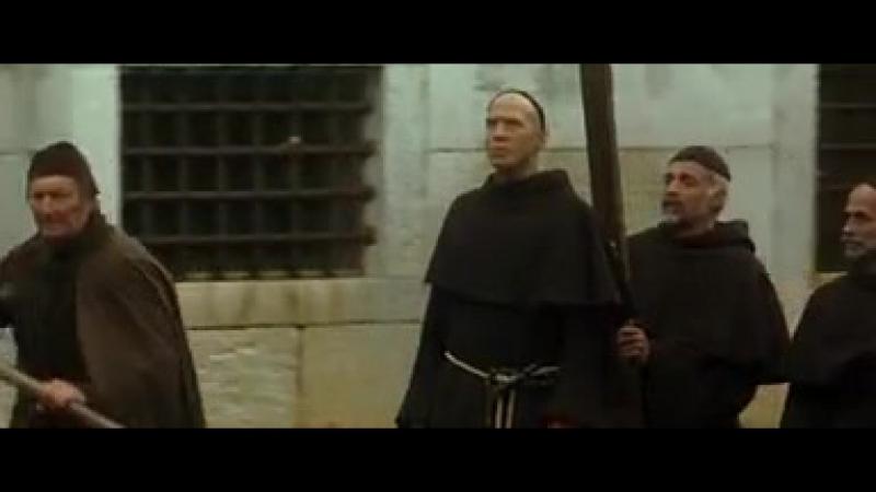 Система Ростовщичества началось при Шекспире ещё в 1596 г. в фильме Веницианский купец