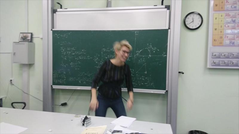 Физика окрыляет