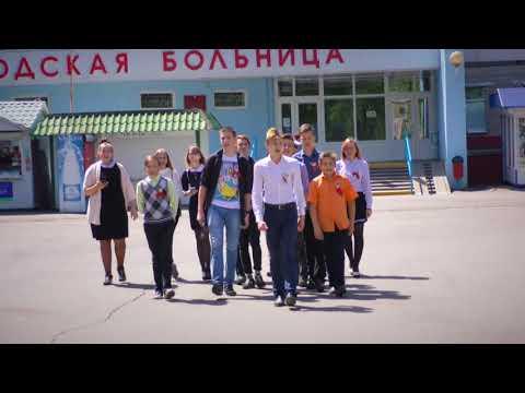 Флеш моб Смуглянка Средняя школа №16 г. Мозыря