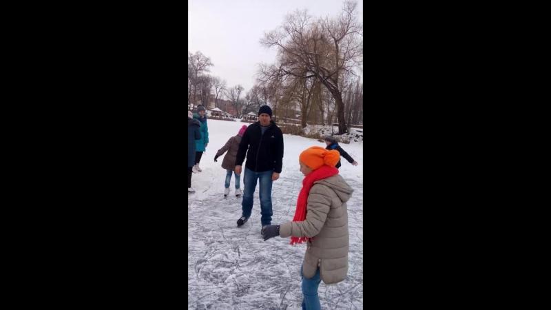 Ковзани і наш татко)