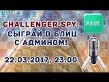 Challenger Spy - live