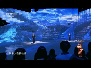 VIDEO 180330 Lay Full Cuts @ Trust in China (Letters China)