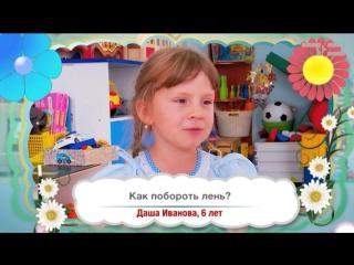 Арбуз-карапуз - «Утро с Вами» 13.10.2017