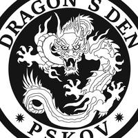Логотип Академия Джиу-Джитсу DRAGON'S DEN PSKOV