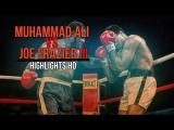 Muhammad Ali vs Joe Frazier 3 - Highlights