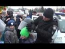 Діти та поліція: що копи розповідали малечі?