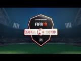 МЭТА`18. FIFA
