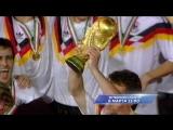 100 дней до чемпионата мира-2018