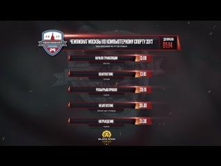 BSG x Чемпионат Москвы по компьютерному спорту (Hearthstone)