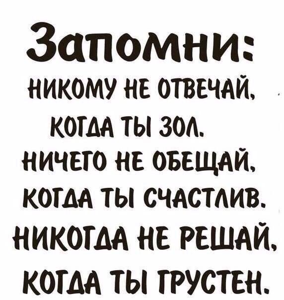 Фото №456259104 со страницы Евгения Худяева