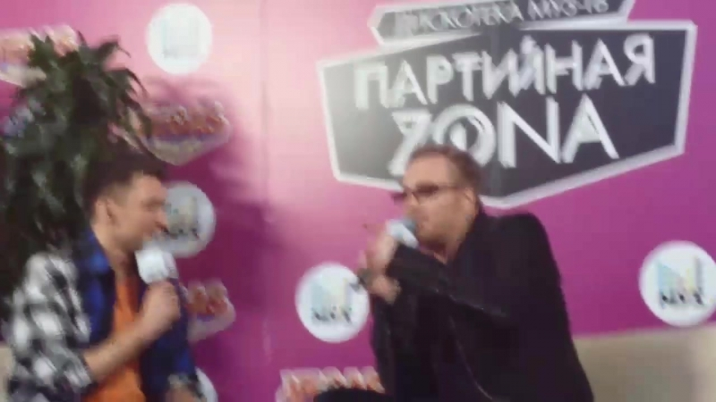 Партийная Зона ВЛАДИМИР ПРЕСНЯКОВ