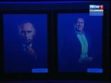 Путин под ультрафиолетом. Выставка необычных картин открылась в Иркутске