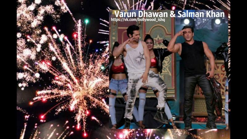 Выступление Салмана Кхана и Варуна Дхавана на премии Star screen awards 2017