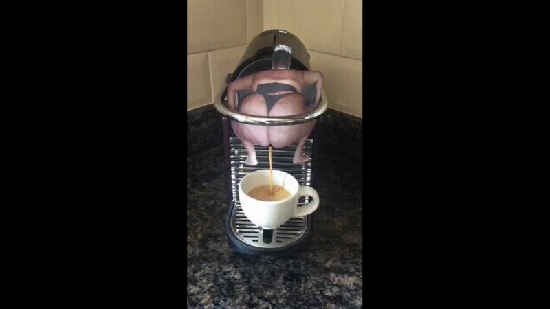 Кофе машина б...дь